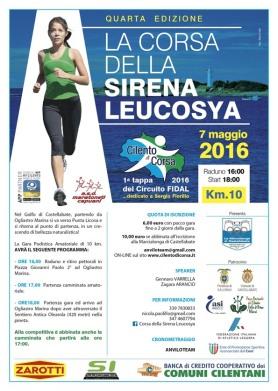 Locandina-sirena 2016.jpg