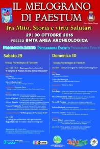 Locandina Melograno Paestum 2.jpg