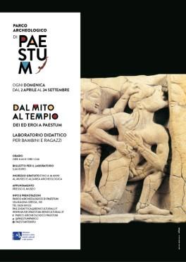 Didattica_Paestum