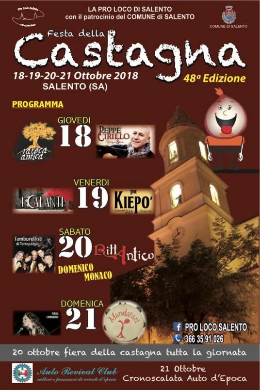 manifesto festa castagna salento 2018 - Copia (5)