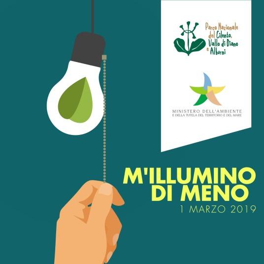 LOGO_ILLUMINO_MENO