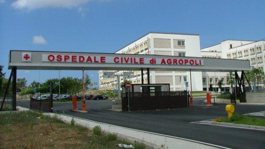 Ospedale-civile-di-Agropoli-e1536916286467.jpg