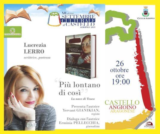 locandina Lerro.jpg